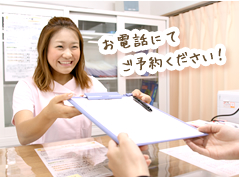 横浜市中区・磯子区 鍼灸接骨院・整体院やわらグループ:受付の写真