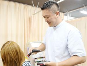 横浜市中区・磯子区 鍼灸接骨院・整体院やわらグループのハイボルテージ治療