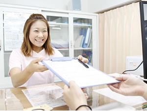 横浜市中区・磯子区 鍼灸接骨院・整体院やわらグループの受付窓口