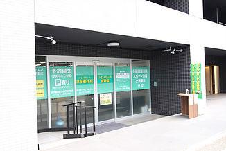 神奈川県横浜市中区初音町ライフガード接骨院・深部整体院の外観